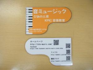shopcard2